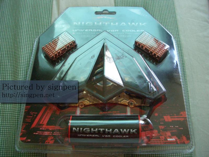 에버쿨 Nighthawk 설치!!_ 1