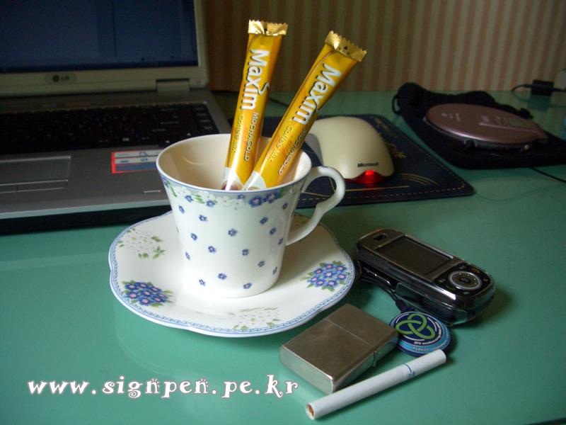 커피와 담배