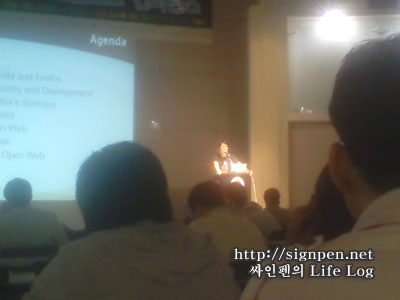 2007 JCO 오픈소스 컨퍼런스_ 3