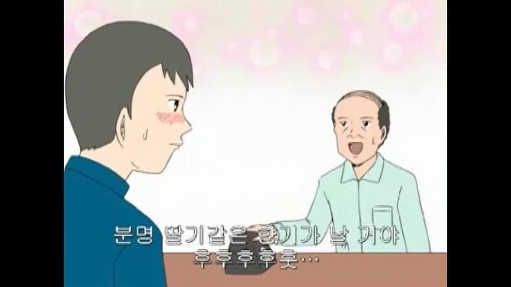 개그만화 - 닷넷프레임워크 패러디_ 2