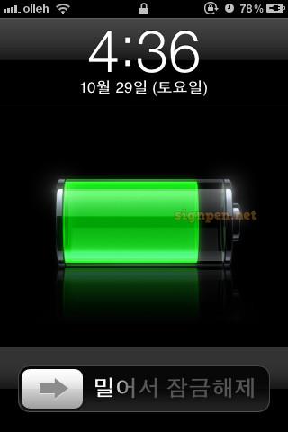 아이폰3GS 배터리가 맛이가서 개복수술 진행._ 5