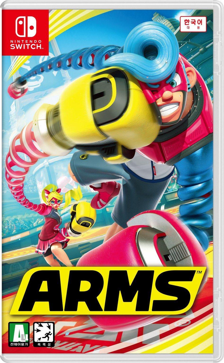 닌텐도 스위치 암즈(ARMS) 구입!_ 6