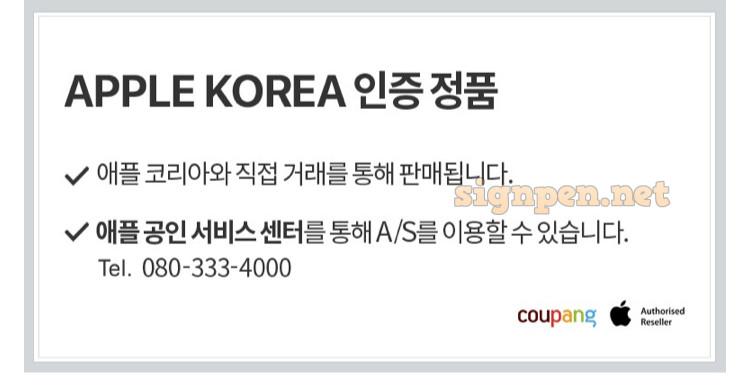 아이폰SE 2세대 쿠팡 사전예약. 15% 카드 할인!!_ 4