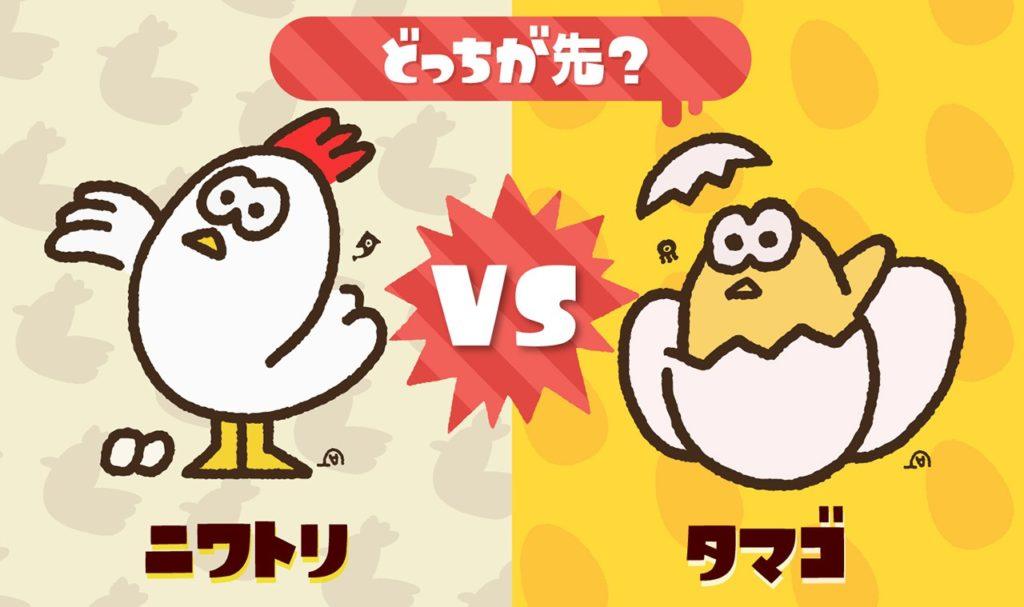 2차 리바이벌 페스의 주제는 닭이 먼저냐 VS 달걀이 먼저냐