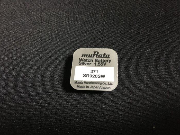 세이코 티타늄 쿼츠 시계(SGG729) 배터리 자가교체_ 4
