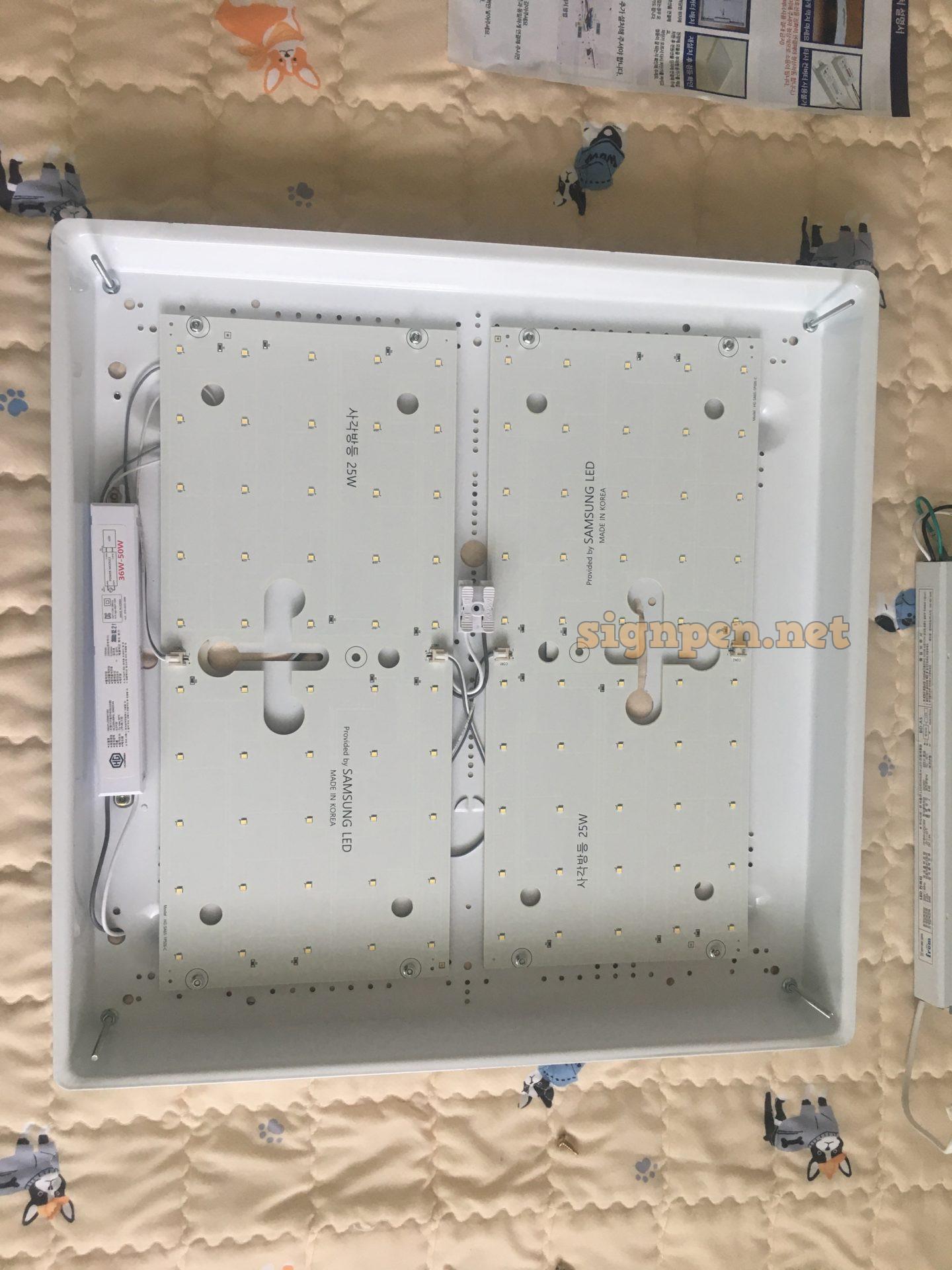 LED 사각등 셀프 교체 방법. 어렵지 않습니다._ 5