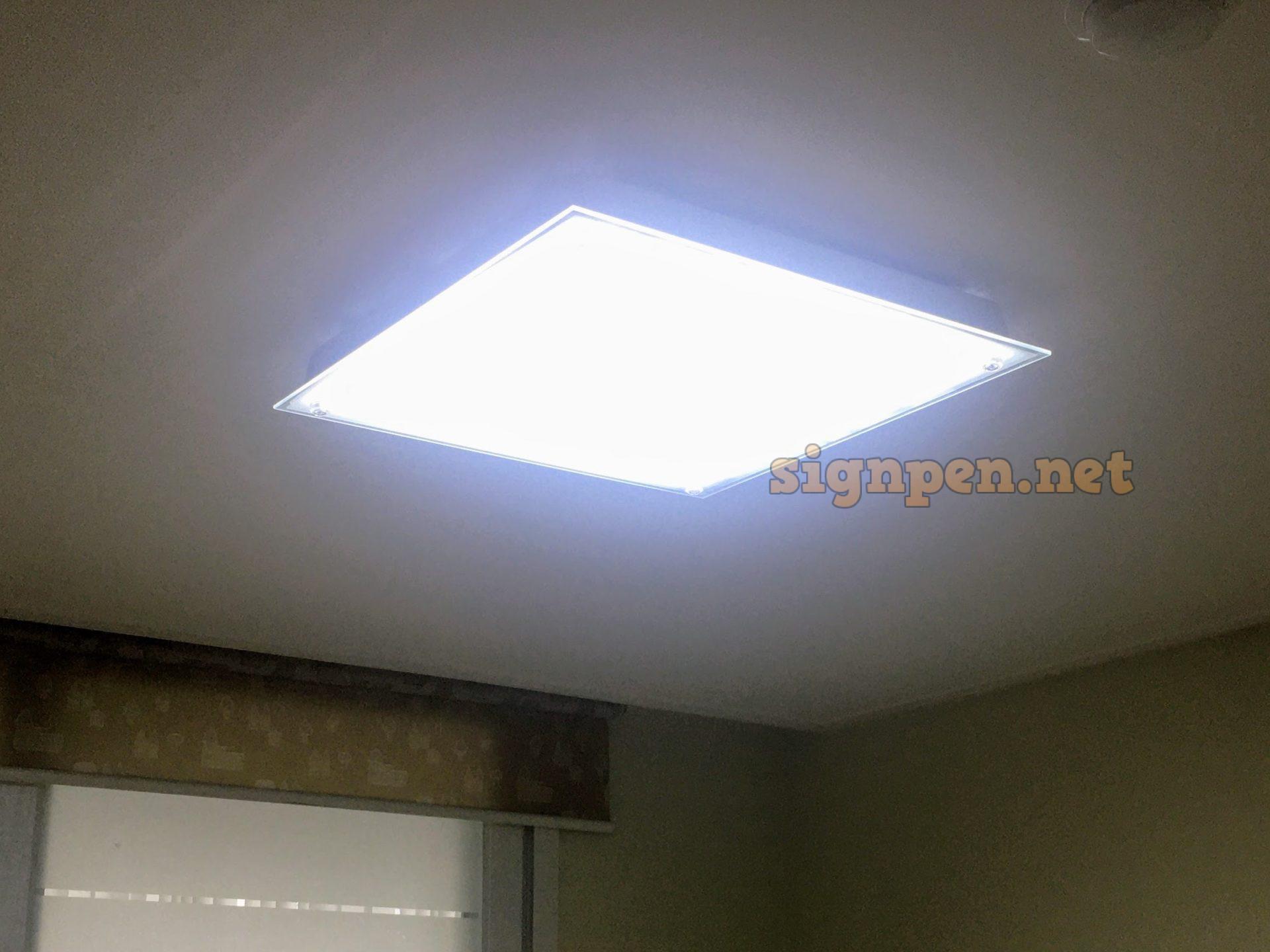 LED 사각등 셀프 교체 방법. 어렵지 않습니다._ 4