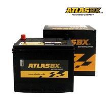 아트라스 BX80L 폐배터리 반납조건 공구대여