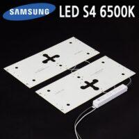 LED 사각등 셀프 교체 방법. 어렵지 않습니다._ 2