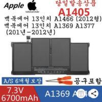 11인치 2013-Mid 맥북에어 배터리 자가교체 했습니다._ 2