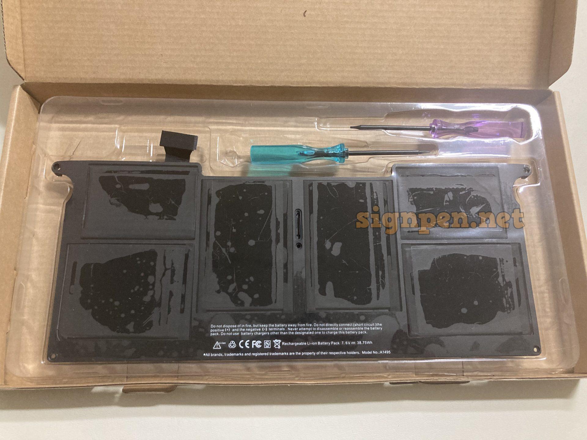 11인치 2013-Mid 맥북에어 배터리 자가교체 했습니다._ 1