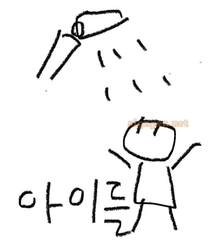 샤워기 헤드의 각도 조절
